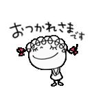 お祝いだよ☆くるリボン(個別スタンプ:38)