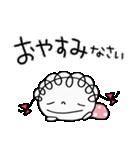 お祝いだよ☆くるリボン(個別スタンプ:40)