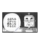 【マンガスタンプ】コジコジ(個別スタンプ:01)