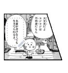 【マンガスタンプ】コジコジ(個別スタンプ:02)