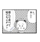 【マンガスタンプ】コジコジ(個別スタンプ:03)