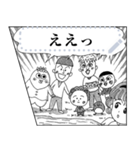 【マンガスタンプ】コジコジ(個別スタンプ:04)