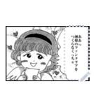 【マンガスタンプ】コジコジ(個別スタンプ:05)