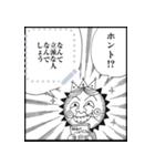 【マンガスタンプ】コジコジ(個別スタンプ:06)