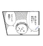 【マンガスタンプ】コジコジ(個別スタンプ:07)