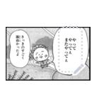 【マンガスタンプ】コジコジ(個別スタンプ:08)