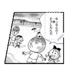 【マンガスタンプ】コジコジ(個別スタンプ:10)