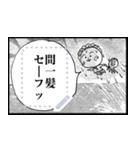【マンガスタンプ】コジコジ(個別スタンプ:11)