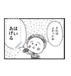 【マンガスタンプ】コジコジ(個別スタンプ:12)