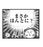 【マンガスタンプ】コジコジ(個別スタンプ:14)