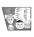 【マンガスタンプ】コジコジ(個別スタンプ:15)
