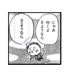 【マンガスタンプ】コジコジ(個別スタンプ:16)