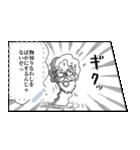 【マンガスタンプ】コジコジ(個別スタンプ:17)