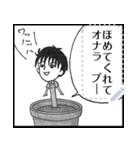 【マンガスタンプ】コジコジ(個別スタンプ:19)