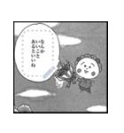 【マンガスタンプ】コジコジ(個別スタンプ:20)