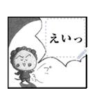 【マンガスタンプ】コジコジ(個別スタンプ:21)