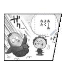 【マンガスタンプ】コジコジ(個別スタンプ:22)