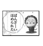 【マンガスタンプ】コジコジ(個別スタンプ:23)