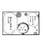 【マンガスタンプ】コジコジ(個別スタンプ:24)