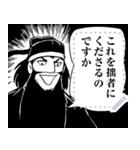 【マンガスタンプ】三国志(個別スタンプ:2)