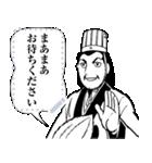 【マンガスタンプ】三国志(個別スタンプ:3)