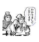 【マンガスタンプ】三国志(個別スタンプ:4)