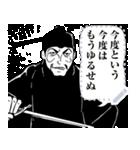 【マンガスタンプ】三国志(個別スタンプ:9)