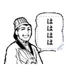 【マンガスタンプ】三国志(個別スタンプ:10)
