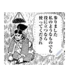 【マンガスタンプ】三国志(個別スタンプ:12)