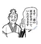 【マンガスタンプ】三国志(個別スタンプ:14)