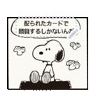 【マンガスタンプ】スヌーピー(個別スタンプ:1)