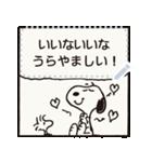 【マンガスタンプ】スヌーピー(個別スタンプ:3)