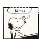 【マンガスタンプ】スヌーピー(個別スタンプ:4)