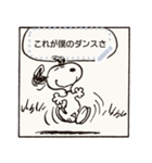 【マンガスタンプ】スヌーピー(個別スタンプ:5)