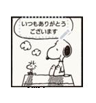 【マンガスタンプ】スヌーピー(個別スタンプ:6)