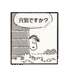 【マンガスタンプ】スヌーピー(個別スタンプ:7)
