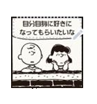 【マンガスタンプ】スヌーピー(個別スタンプ:8)