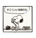 【マンガスタンプ】スヌーピー(個別スタンプ:11)