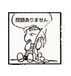 【マンガスタンプ】スヌーピー(個別スタンプ:13)