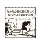 【マンガスタンプ】スヌーピー(個別スタンプ:14)