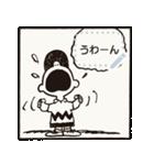 【マンガスタンプ】スヌーピー(個別スタンプ:15)