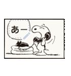 【マンガスタンプ】スヌーピー(個別スタンプ:17)