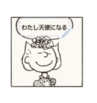 【マンガスタンプ】スヌーピー(個別スタンプ:19)