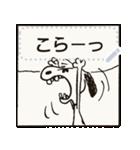 【マンガスタンプ】スヌーピー(個別スタンプ:21)