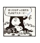 【マンガスタンプ】スヌーピー(個別スタンプ:23)