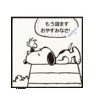 【マンガスタンプ】スヌーピー(個別スタンプ:24)