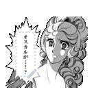 【マンガスタンプ】ベルサイユのばら(個別スタンプ:11)
