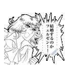 【マンガスタンプ】ベルサイユのばら(個別スタンプ:13)