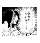 【マンガスタンプ】ベルサイユのばら(個別スタンプ:22)