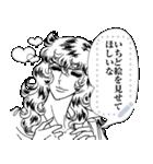 【マンガスタンプ】ベルサイユのばら(個別スタンプ:23)